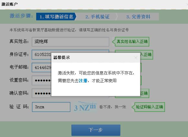 �西教育人人通�C合服�掌脚_登�:www.sneduyun.com